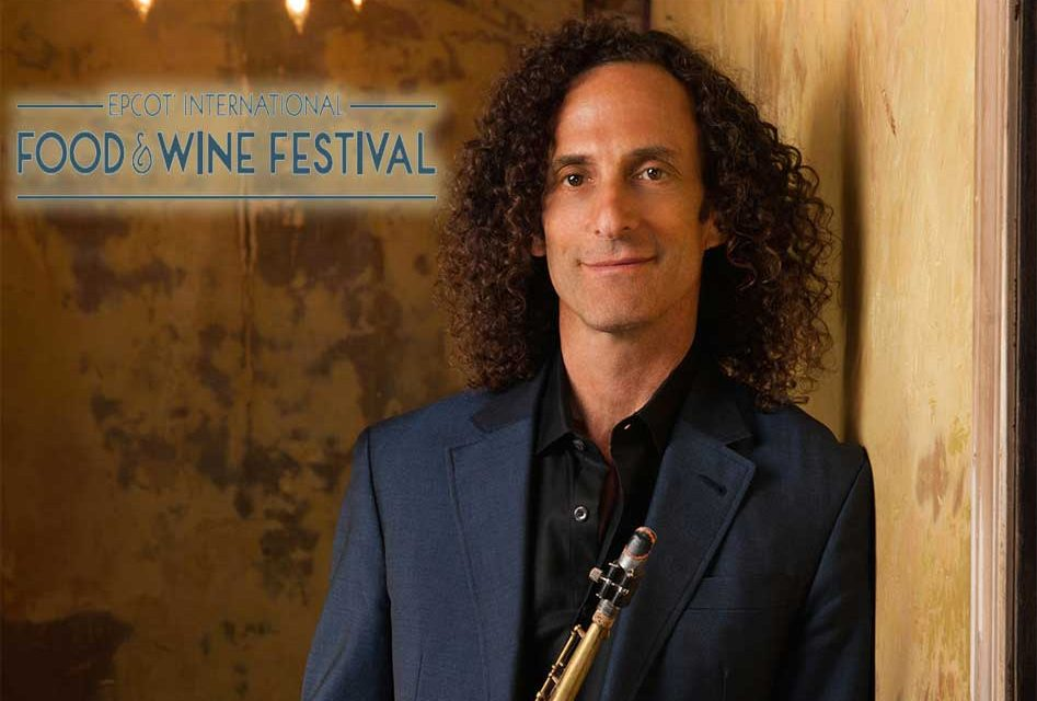 Epcot International Food & Wine Festival 2017 Will Include Kenny G and 10,000 Maniacs