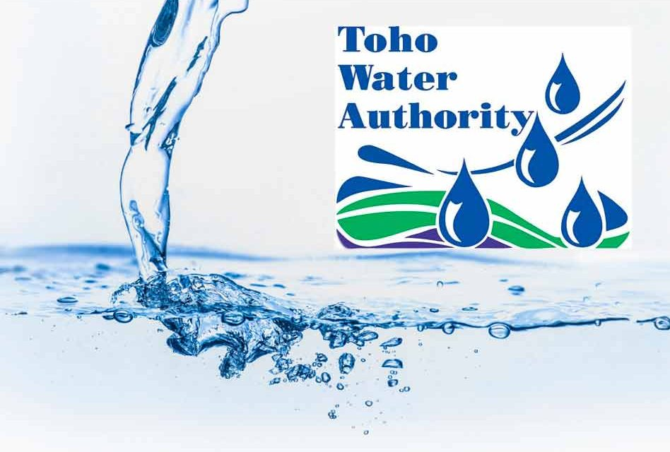Toho Water Administrative Office to Close on Thursday & Friday for Thanksgiving Holiday