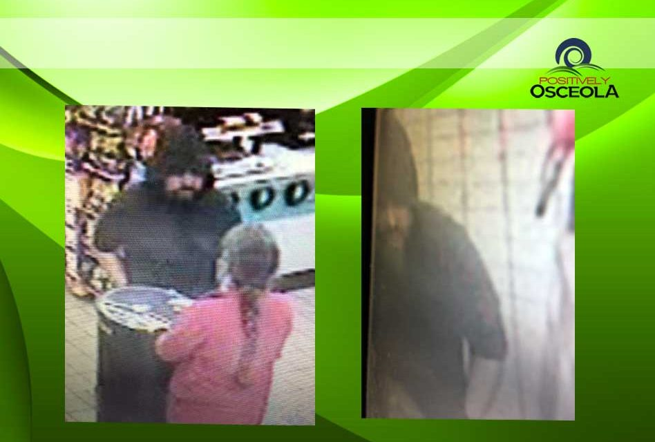 Osceola Detectives requesting help in locating Kissimmee armed robbery suspect
