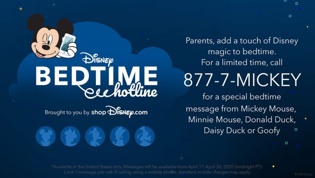 "Hear ""Good night"" from Goofy: Disney Bedtime Hotline returns for April"