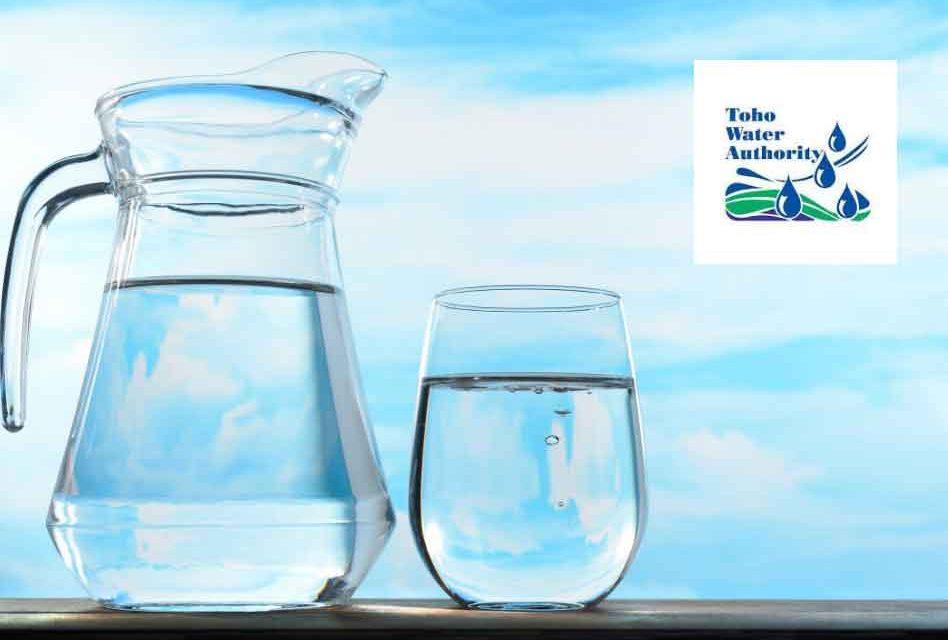 Toho Water increases funding for financially impacted customers amid coronavirus pandemic, donates to non-profits