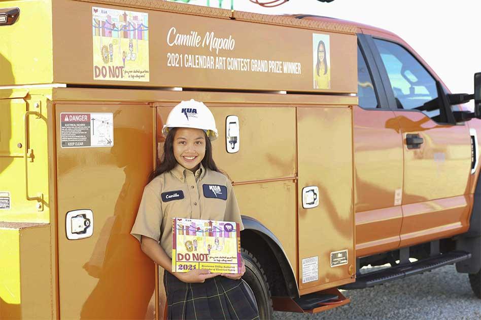 KUA Opens Student Art Contest for 2022 Energy Conservation Calendar