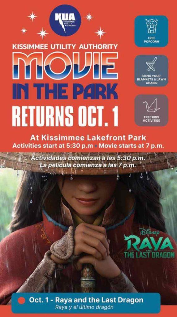 KUA Movie in the Park RAVA